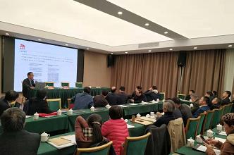 杜小峰主任参加上海市企业党委书记工作研究会三十四届年会,会上做遵义红色培训推介