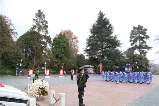 """贵州省太平监狱""""不忘初心、牢记使命""""党性及红色教育培训班"""