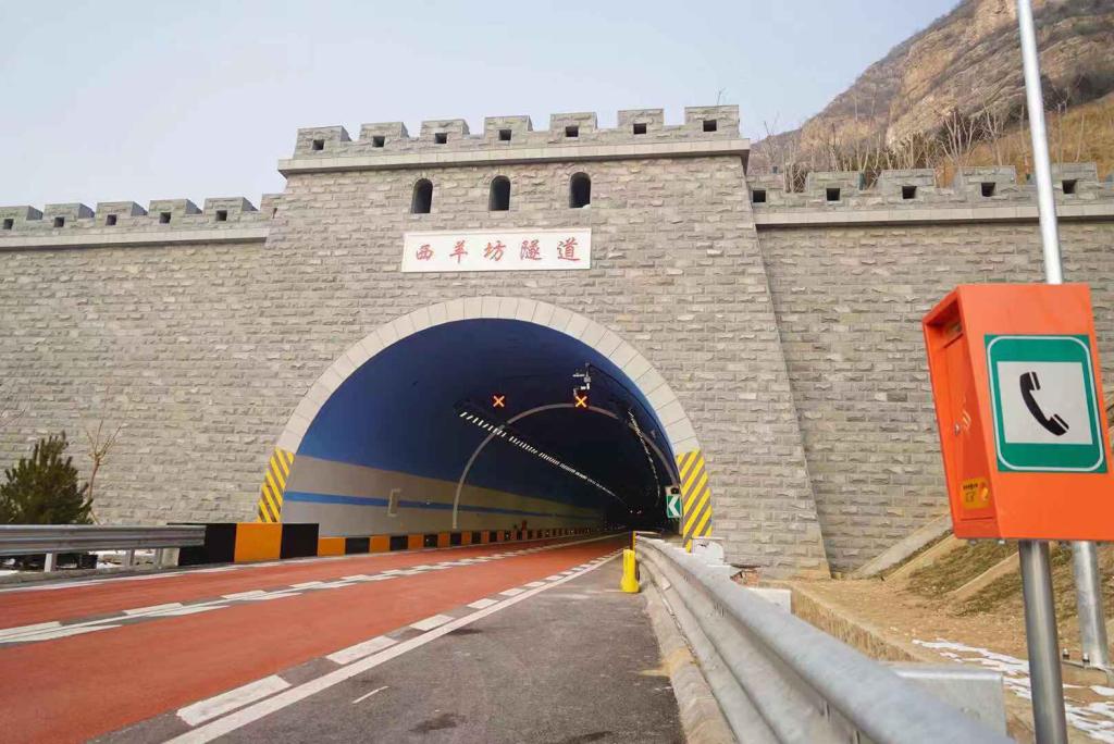 北京:京礼高速公路北京段全线完工