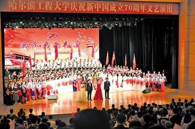 哈尔滨工程大学:传承红色基因 铸就国家栋梁