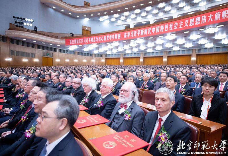 北师大荣誉教授NilsChrStenseth荣获2019年度中华人民共和国国际科学技术合作奖