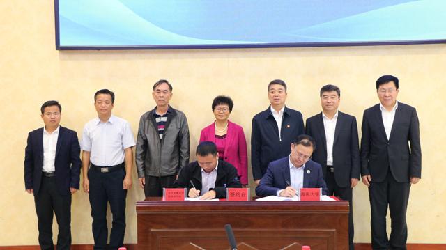 海南大学与三亚市南繁科学技术研究院签署战略合作协议