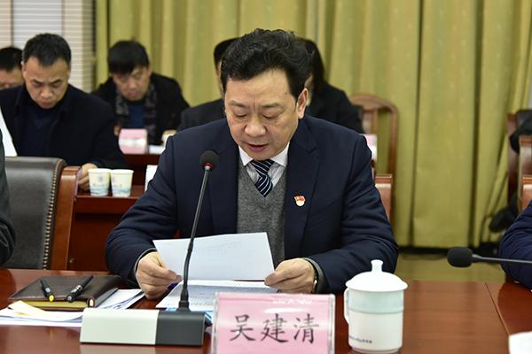 中国共产党湖北民族大学委员会(扩大)会议召开