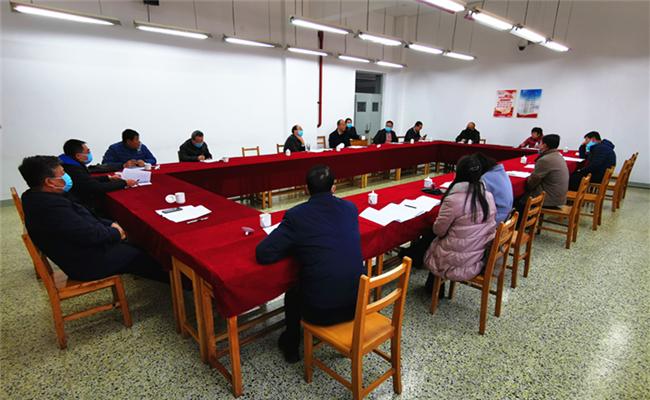 学校疫情防控工作领导小组召开第五次工作会议