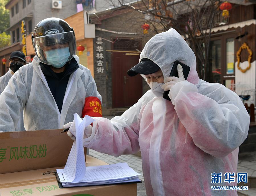 武汉发起新冠肺炎疫情防控应收尽收的总攻