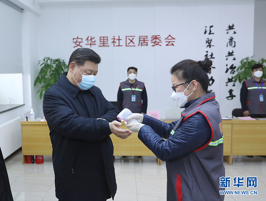 强信心、暖民心、聚民心——总书记北京考察的几个细节