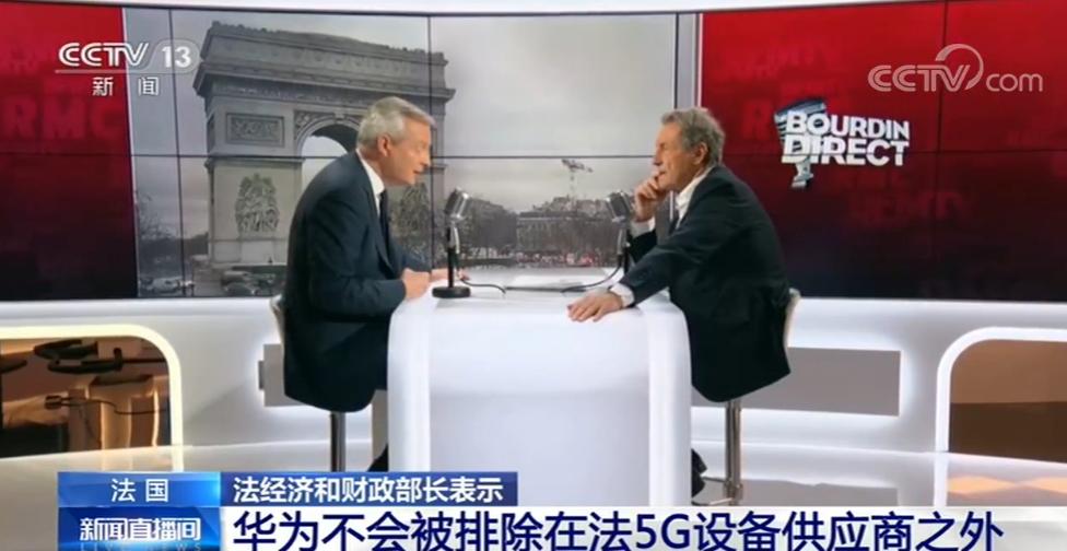法国经济和财政部长表示 华为不会被排除在法5G设备供应商之外