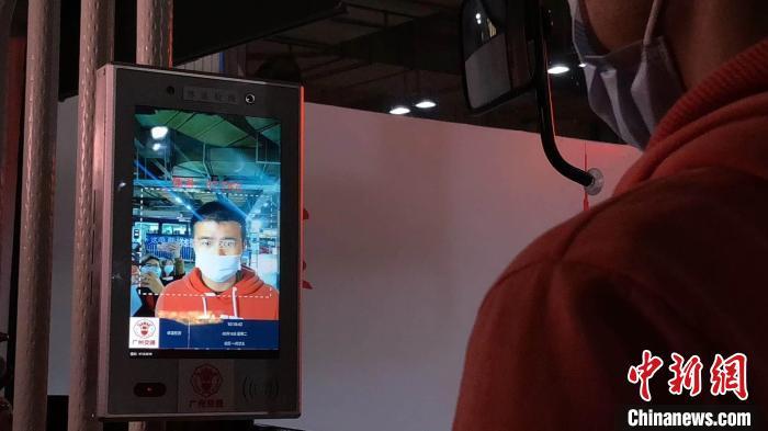 广州公交试运行人像识别测温仪 可信息溯源智能跟踪