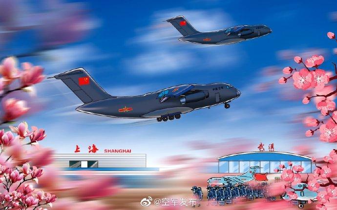"""用心用情,中国空军的""""另类""""登机牌让人感动"""