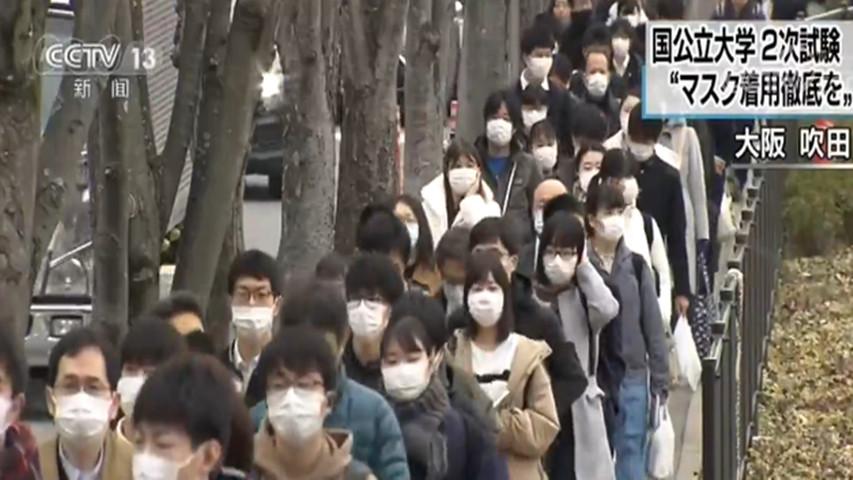 日本多地已现无法确认传染途径患者?第三次专家会发布意见
