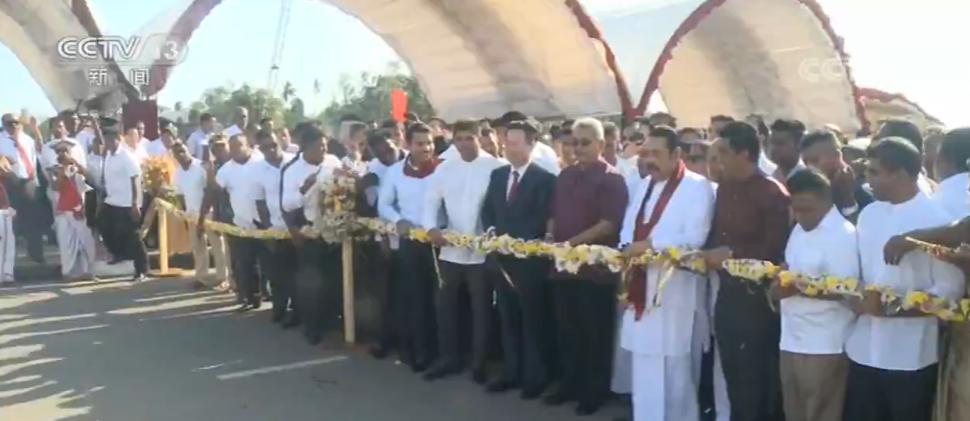 """斯里兰卡:推进""""一带一路""""合作 南部高速公路延长线正式通车"""