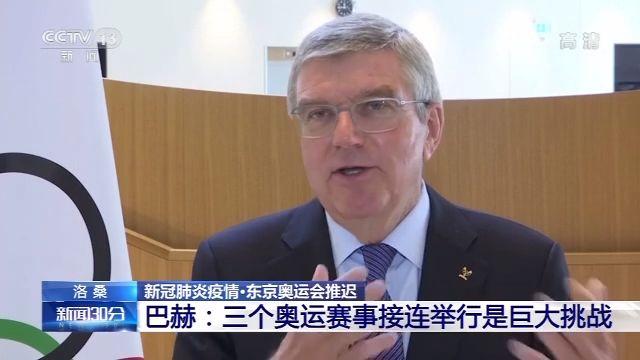 """东京奥组委将成立""""特别计划部"""" 着手解决善后问题"""