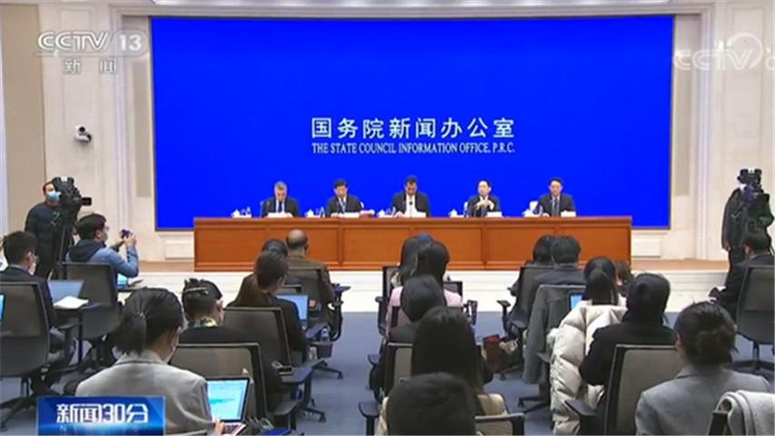 国新办新闻发布会:中国已向83个国家提供紧急援助