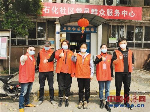武汉6893个小区做到无疫情