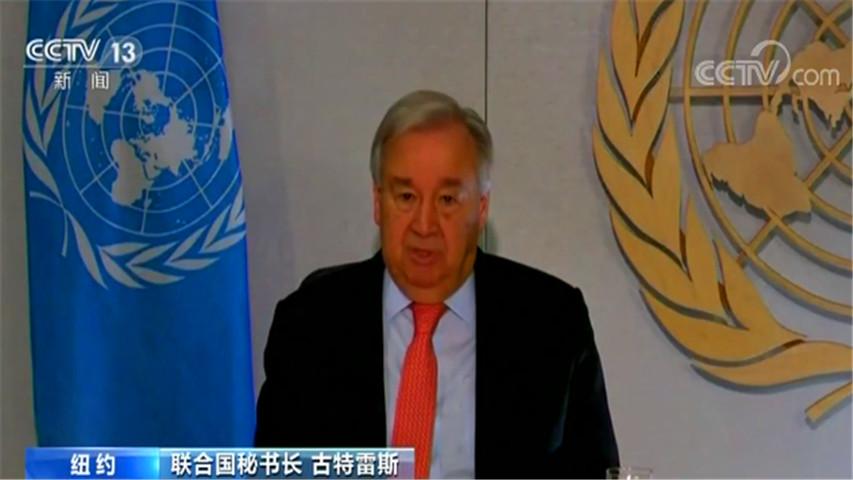 全人类的危机!联合国秘书长公布联合国成立后面临的最大考验