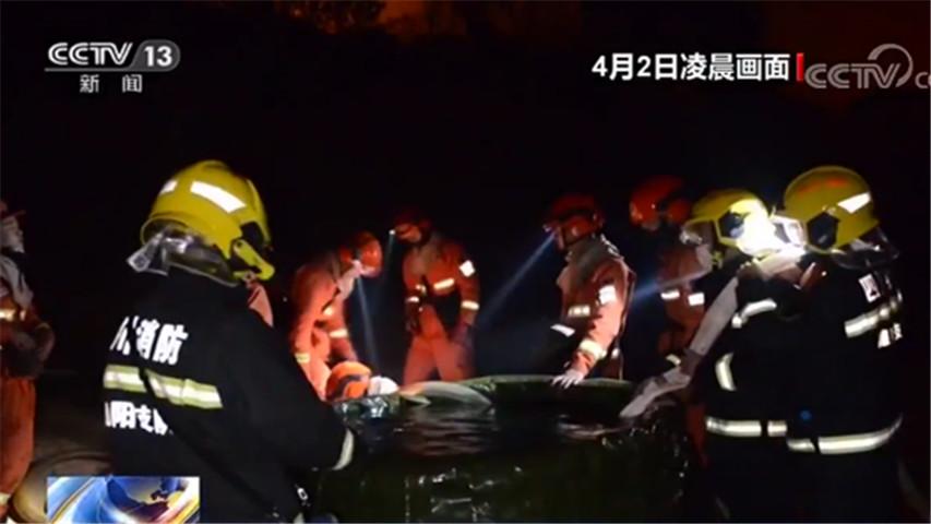 消防彻夜守护!山火一度逼近存有2万余升石油和汽油的加油站