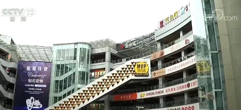 商务部、中国银行:以金融力量支持步行街改造提升 促进消费升级