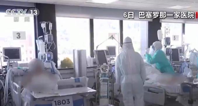 西班牙新冠肺炎疫情 确诊病例超14万 新增死亡病例数回升