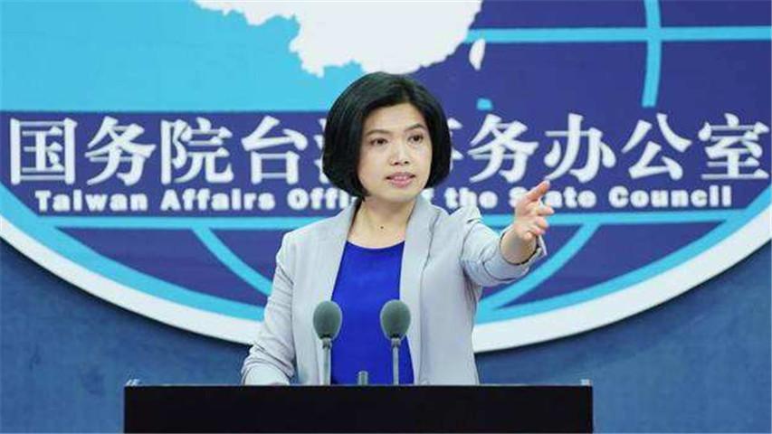 台湾民进党当局不断编织谎言攻击抹黑大陆 国台办回应一针见血