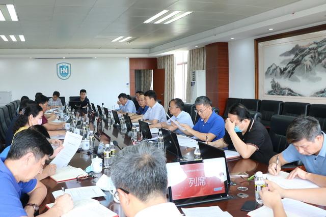 海南大学召开2020年第5次党委理论学习中心组学习会议