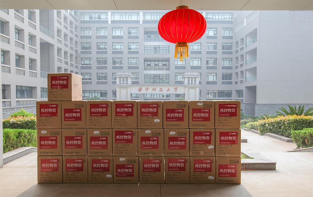 【战疫·要闻速递】广东利元亨智能装备股份有限公司向我校捐赠50000只口罩