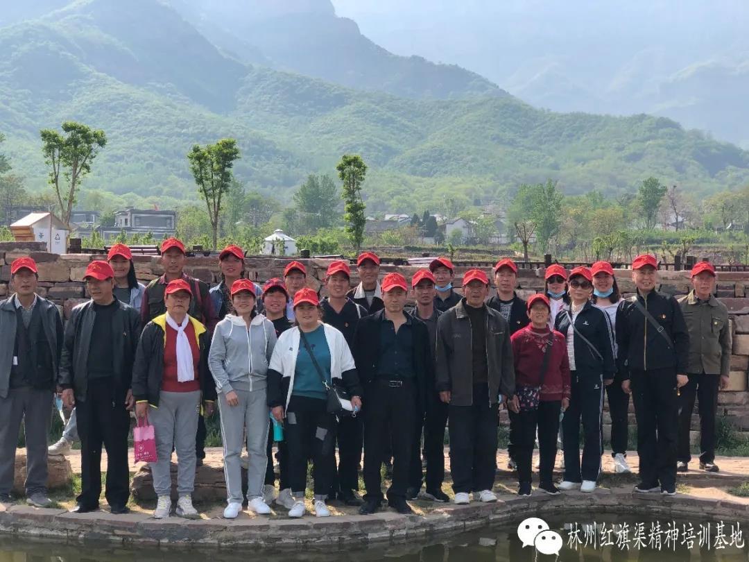 汤阴县韩庄镇娄湾村支部委员会红旗渠精神培训班