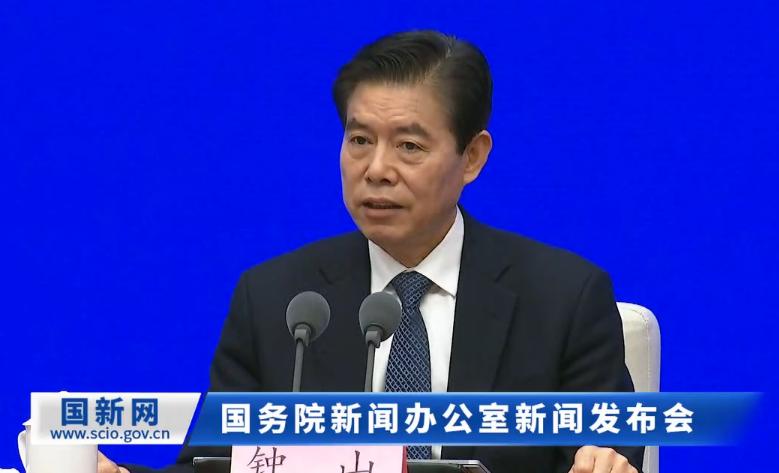 商务部部长钟山:聪明的企业家不会放弃庞大的中国市场