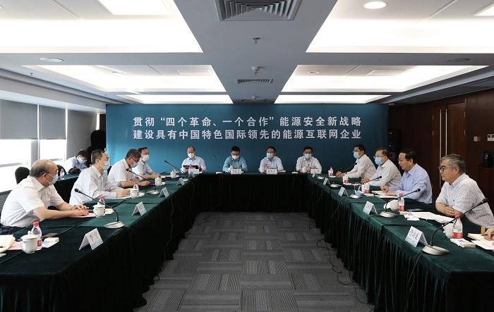 我校与国网综合能源服务集团有限公司签署战略合作框架协议