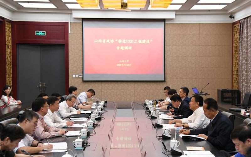 """省政协苏亚君一行来校就""""1331工程""""建设情况进行专题调研"""