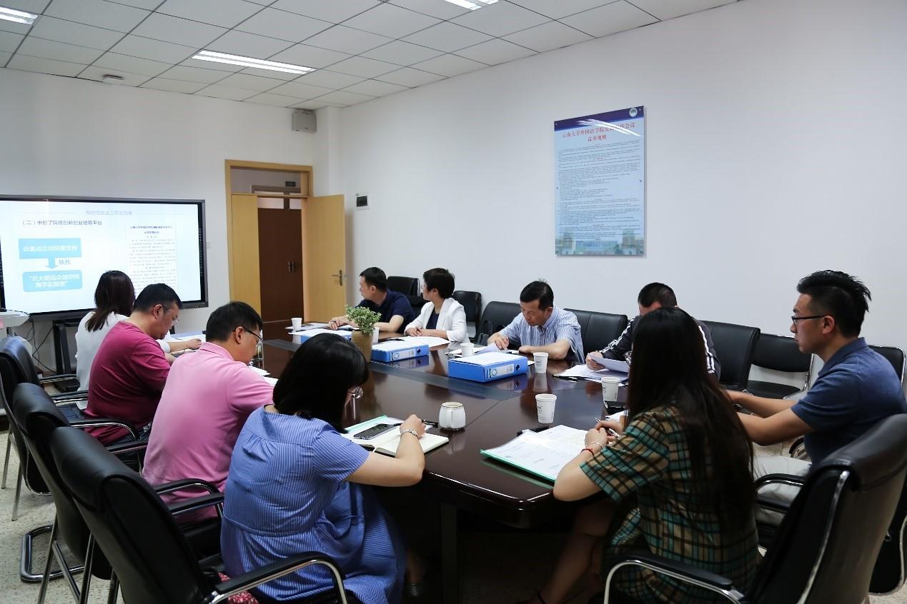 云南大学开展2020届毕业生就业工作专项调研