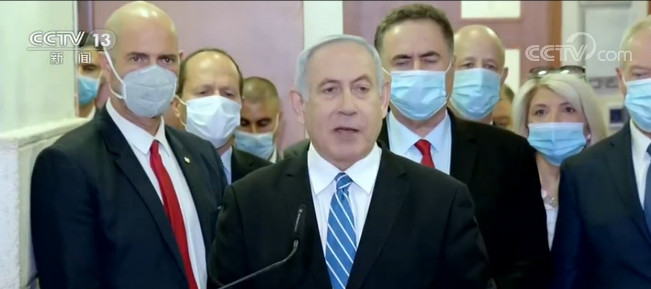 以色列总理涉嫌贪腐案案件开审 内塔尼亚胡出庭坚称清白