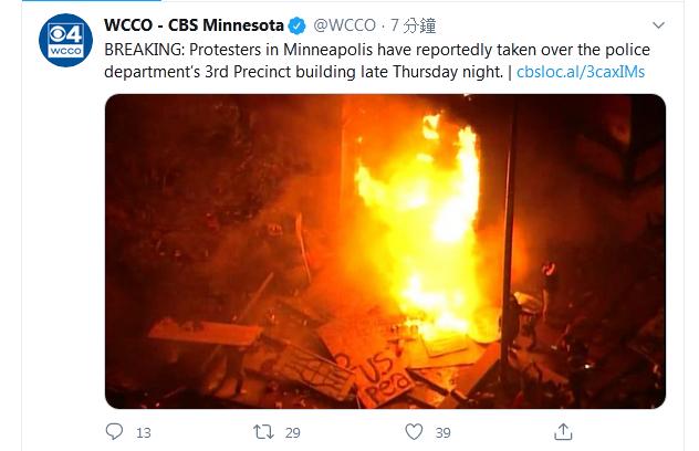"""快讯!美国因""""黑人男子死亡""""事件引发的抗议持续,美媒:抗议者""""接管""""警察局大楼"""