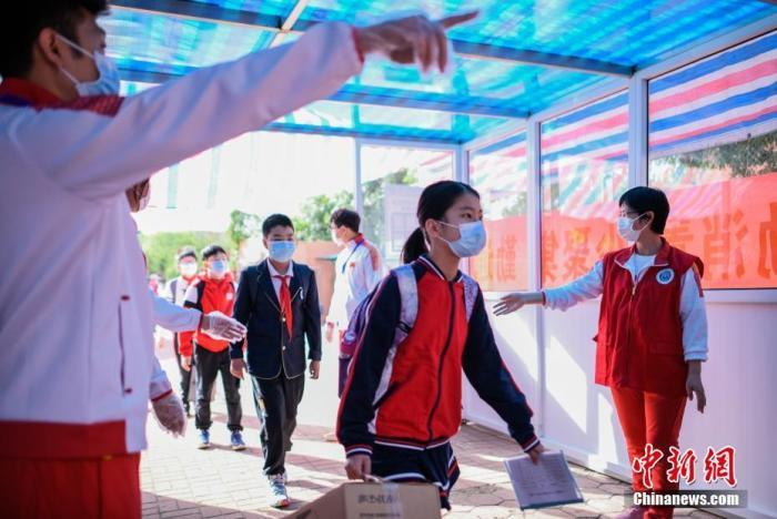进一步加强学校传染病防控监督工作