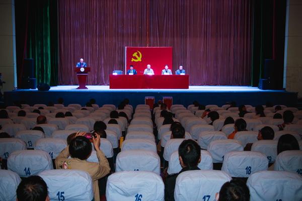 中国共产党云南大学直属附属单位委员会召开第一次党员大会