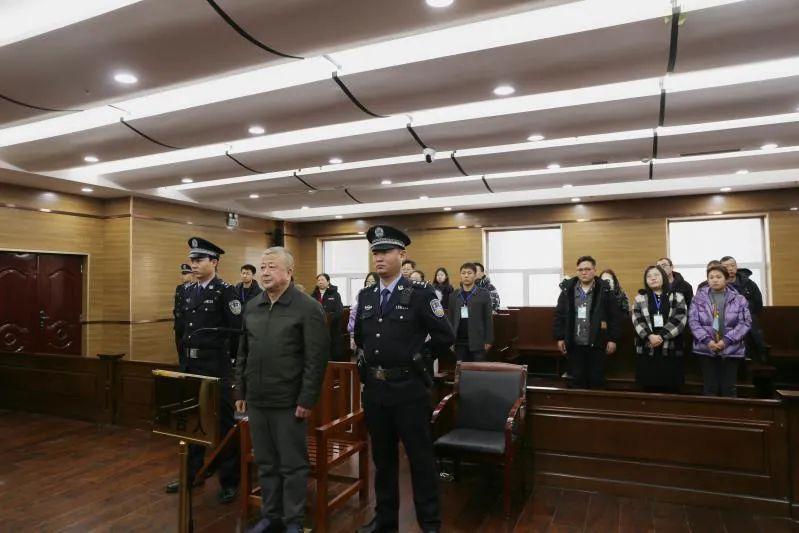 """内蒙古一处级干部贪腐""""富可敌县"""":非法收入逾1.7亿元"""