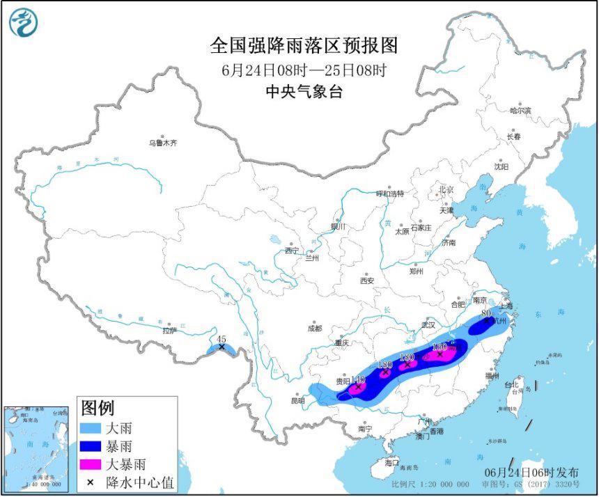 黔桂湘浙等地有大到暴雨 局地有雷暴大风