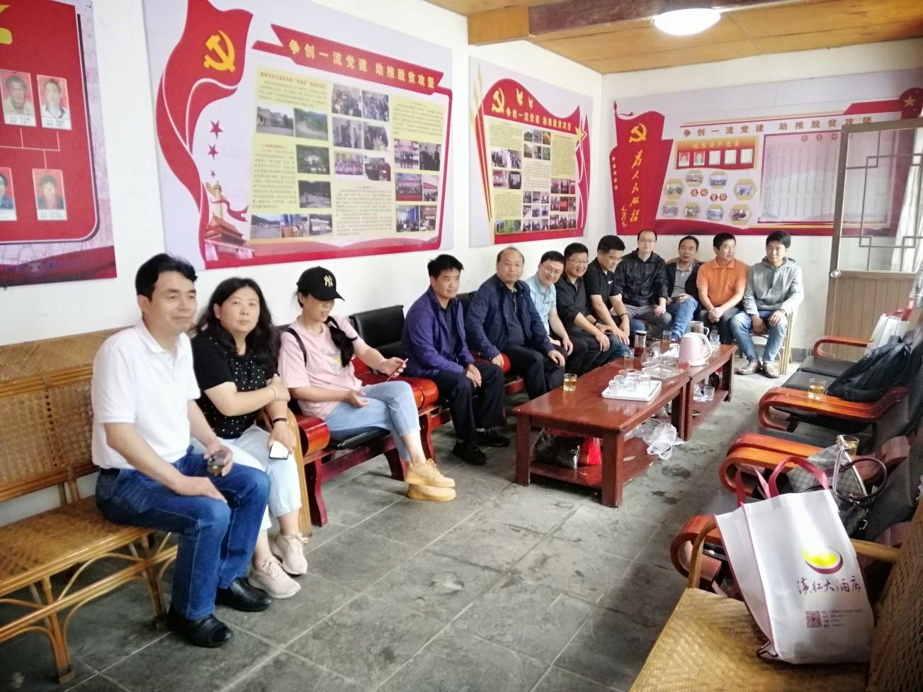 历史与档案学院、马克思主义学院、国际关系研究院赴河边村开展扶贫工作