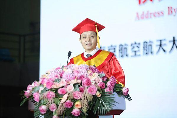 本科生毕业典礼丨聂宏校长寄语:南航人要有大气、有正气、有豪气!