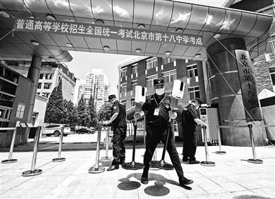 """北京""""新高考""""正式开考 考场提供洗手液、纸巾等"""