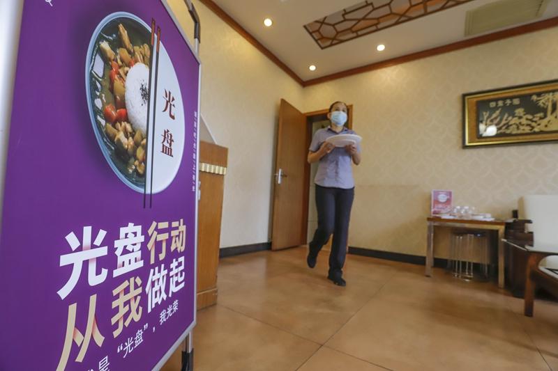 河北遵化:倡导珍惜粮食 节约用餐