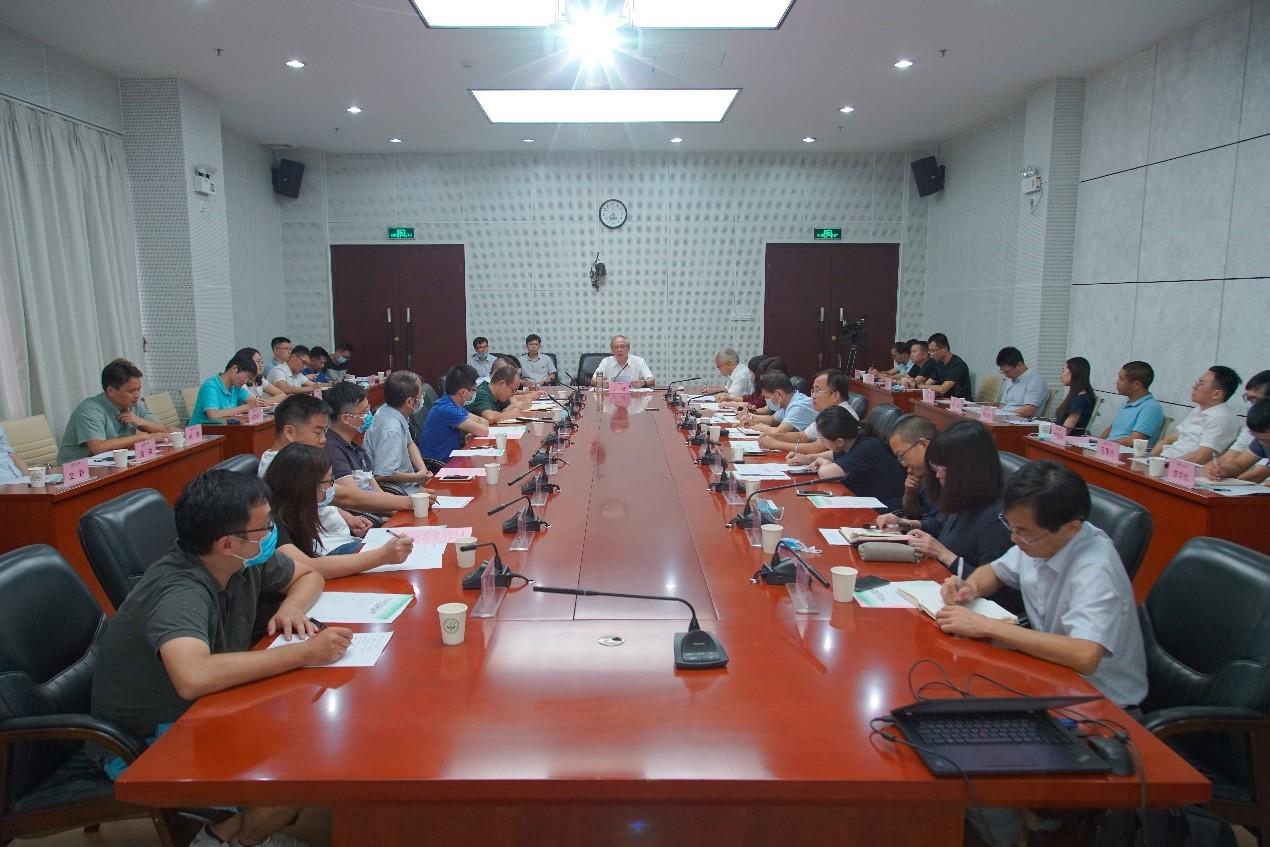 我校2020年第二期青年人才红色教育研讨班开班动员会顺利举行