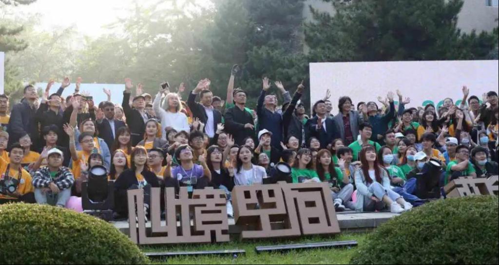"""沈阳大学美术学院代表队获""""2020中国空间艺术构造大展""""一等奖"""