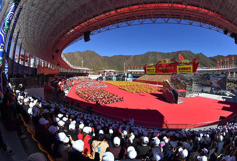 西藏昌都举行解放70周年庆祝大会