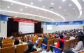 南开大学开展2020年新入职教职工岗前培训
