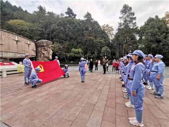 """第1114期:北京理工大学思政教师""""重走长征路""""之遵义行"""