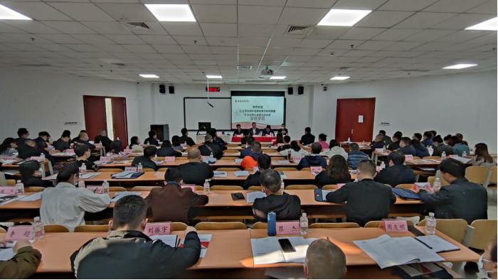 工会劳动保护监察检查员和特聘煤矿安全群众监督员   培训班在西南政法大学开班
