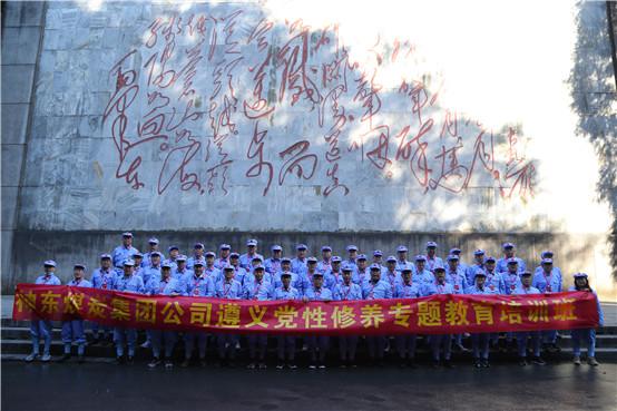"""第1117期:神东煤炭集团公司""""不忘初心、牢记使命""""党性修养专题教育培训班(第二期)"""
