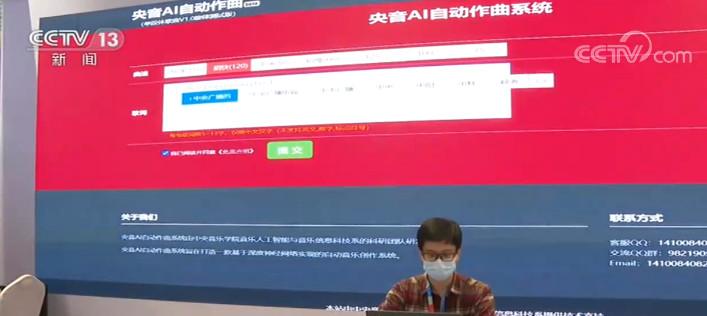 第二届中国艺术博览会举行 线上线下结合 推动艺术与产业融合发展