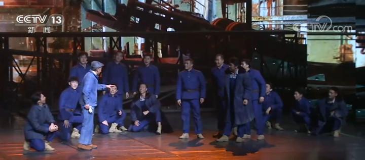原创情景歌舞《奋斗者之歌》在京首演