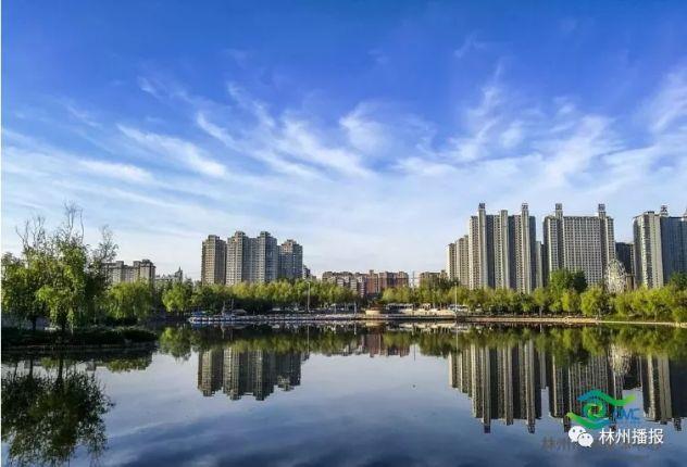 【2020重点工作巡礼】创建全国文明城市:渠水长流传精神追梦不休齐发展